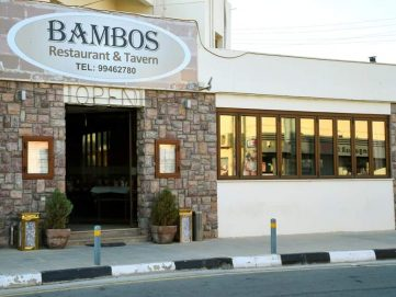 bambos_restaurant